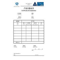 PSO5003 钢瓶附加费-产品合格证