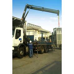 PSO5005 车辆吊臂服务